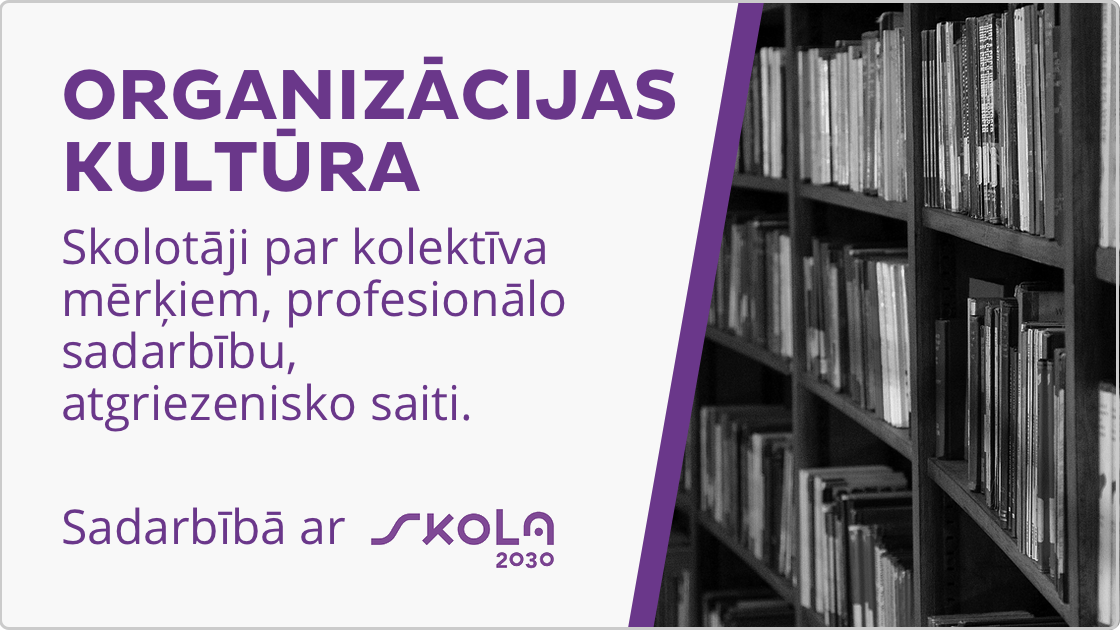Final_kartina_Edurio_majaslapa_org_kultura