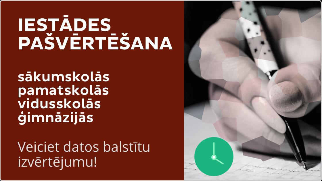 Final_kartina_Edurio_majaslapa_skolas_pasvertesana